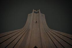 بندهای تخریب در برج آزادی!