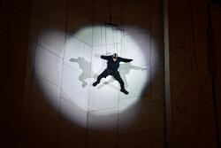 «دیوار آسمان» در برج آزادی