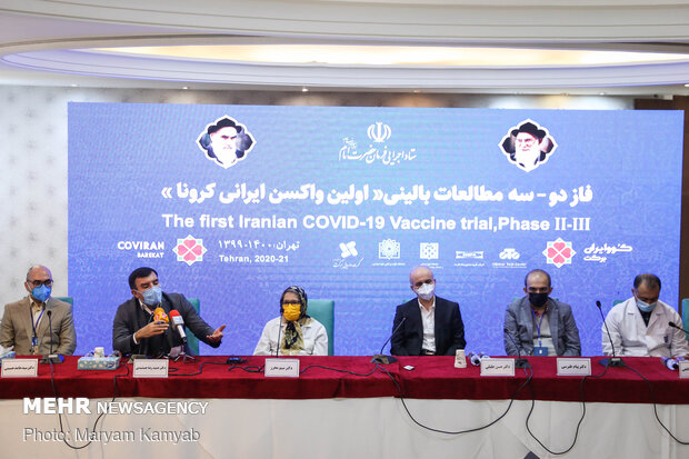 Clinical trial of Iranian COVID-19 vaccine