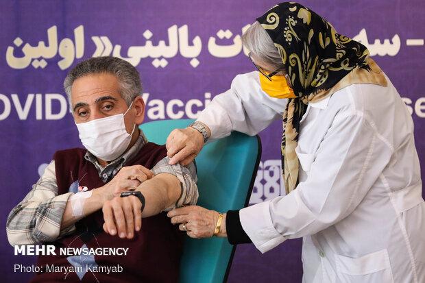 İran'da yerli koronavirüs aşısının insani testi ikinci aşamasında