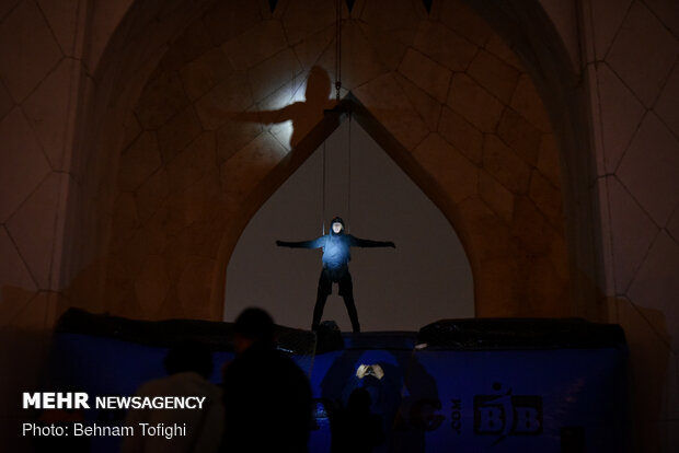 'Sky Wall' staged on walls of Azadi Tower