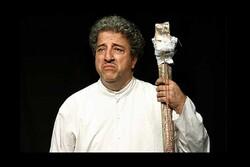 در جستجوی «مرد نیک» روزگار/ علیرضا خمسه را روی صحنه تئاتر ببینید