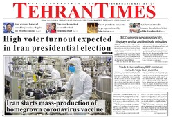 Front pages of Iran's English dailies on March 16