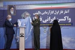 """İran'da """"Fahra"""" COVID-19 aşısının ilk insanlı denemesi yapıldı"""