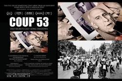 واکاوی گوشههای تاریک کودتای ۲۸ مرداد در یک گفتگوی اینترنتی