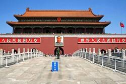 Pekin'den Türk vatandaşlarına vize için 'Çin aşısı' şartı