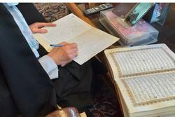 آزمون های فصلی مجامع مهد قرآن استان تهران برگزار شد