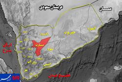 پیشروی مقاومت یمن در حومه جنوب غرب سد راهبردی «مأرب» +نقشه میدانی
