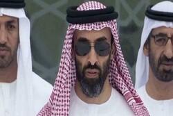 UAE seeking to infiltrate Iraqi security agencies
