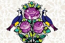 دهمین جشنواره استانی شعر سوره در اراک برگزار شد