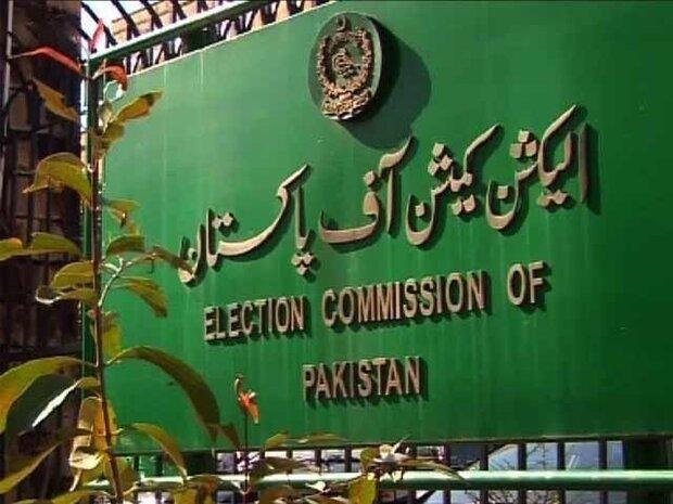 پاکستانی حکومت کا پاکستان الیکشن کمیشن سے مستعفی ہونے کا مطالبہ