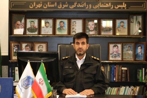 تداوم محدودیت تردد شبانه طی ایام نوروز ۱۴۰۰ در شرق استان تهران