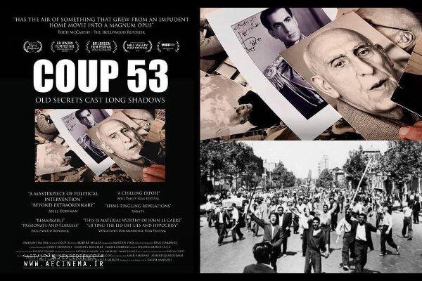 راهیابی «کودتای ۵۳» از ایران به «کلوب صددرصدیها»