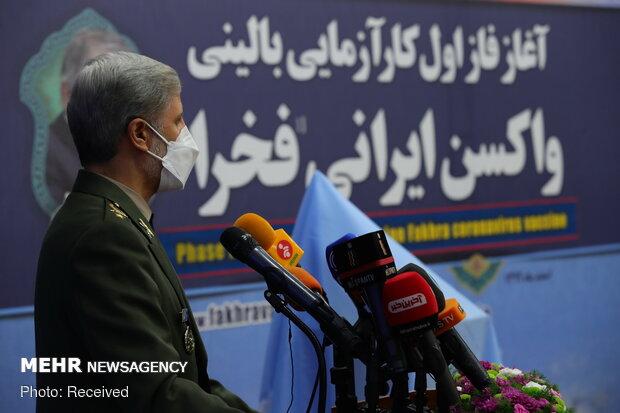 "Iran unveils ""Fakhra"" COVID-19 vaccine"