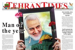 Front pages of Iran's English dailies on March 17