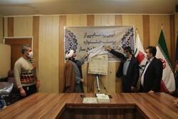 اولین جشنواره ملی دانشگاهیان تاریخساز در البرز برگزار میشود