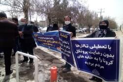 نارضایتی از ادامه تعطیلی تالارهای پذیرایی در یاسوج