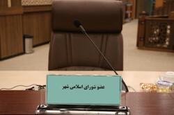 کاهش متقاضیان شورای شهر شیراز