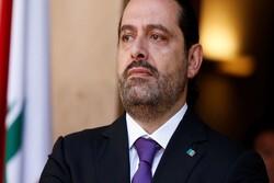 سعد حریری قصد استعفا دارد