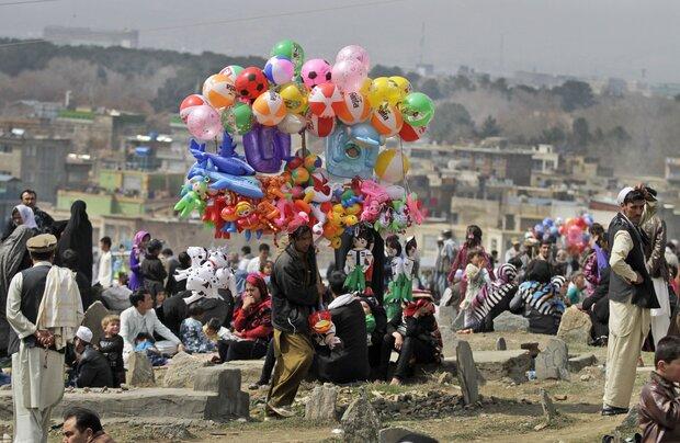Nowruz celebration in Afghanistan