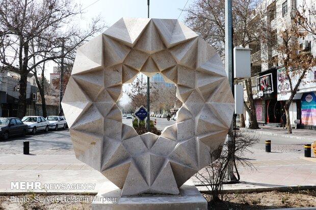 Nowruz elements in Mashhad