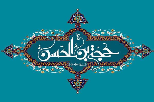 الإمام الخامنئي: أحيوا ليلة النصف من شعبان بالدعاء والذكر والتوسّل