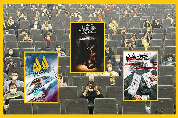 مردم «سینما» را از سبد تفریحات نوروز حذف کردند/ پیشبینی یک باخت!