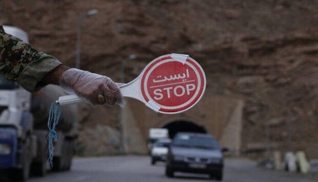 ۹هزار نفر به کردستان سفر کرده اند