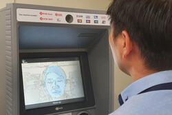 استفاده از سیستم تأیید هویت چهره برای امنیت مشتریان بانکها