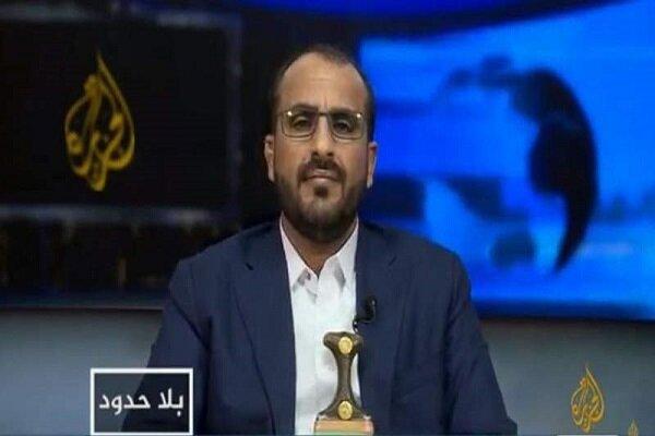 ABD'nin Yemen tutumu değişmemiştir