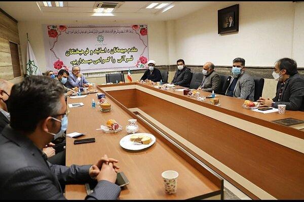 نشست ستاد عملیات ماه رمضان با شعار قرآن کتاب زندگی برگزار شد