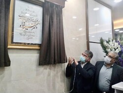 افتتاح مرکز تخصصی ناباروری با سرمایه گذاری بخش خصوصی در کاشان
