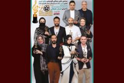 توزیع بیستمین جشن «حافظ» در شبکه نمایش خانگی