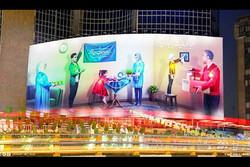 دیوارنگاره میدان ولیعصر(عج) رنگ «نوروز مهدوی» به خود گرفت