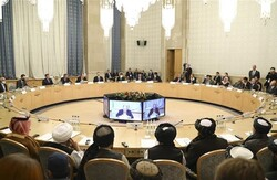 Afghanistan welcomes Moscow conference's resolution