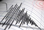 زلزله ۴.۵ ریشتری بندر کنگان را لرزاند