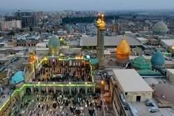 ویژه برنامه تحویل سال نو حرم حضرت عبدالعظیم (ع) از شبکه قرآن سیما
