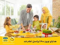 هدایای نوروز ۱۴۰۰ ایرانسل اعلام شد