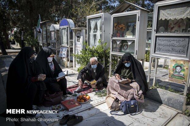 تحویل سال 1400 هجری شمسی در بهشت زهرای تهران