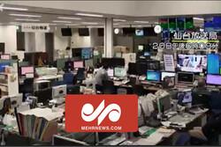 جاپان میں شدید زلزلہ کا منظر