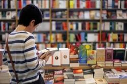شکاف عمیق بین دولت و کتاب