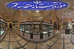 موزه آستان مقدسه قم «عطر آگین معنویت و نقوش اسلامی» است