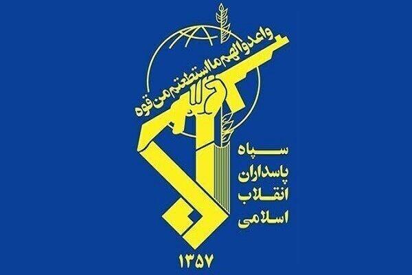 İran'da bir silahlı çete çökertildi