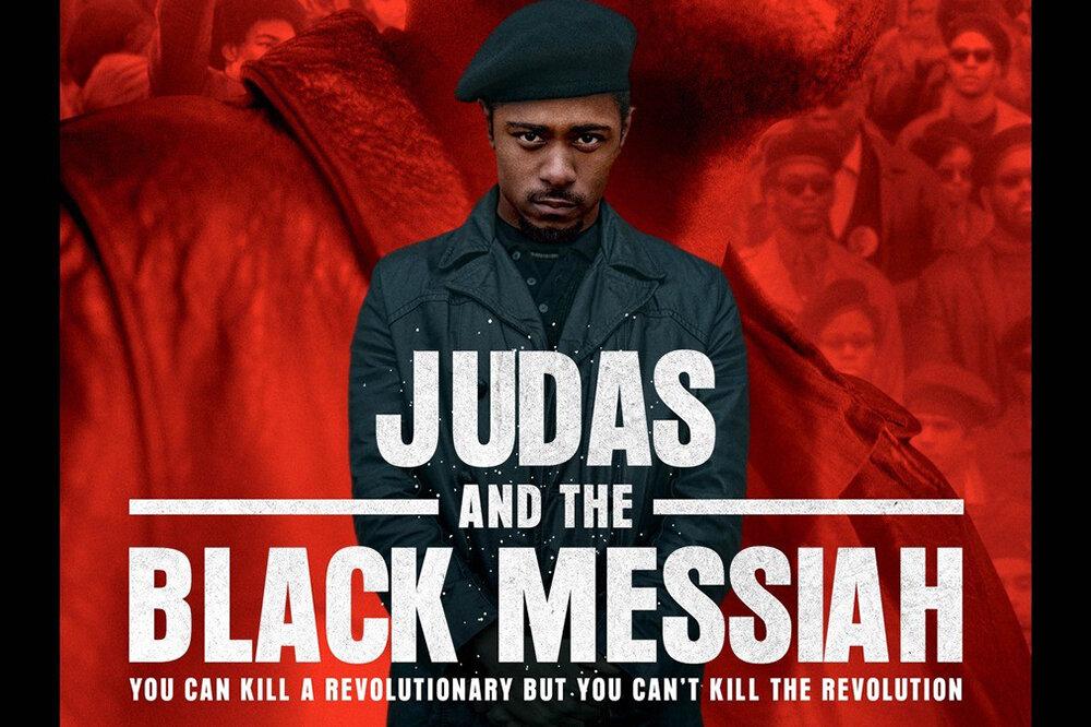 قصهگویی بینقص «یهودا و مسیح سیاه»/ بر سیاهان آمریکا چه میگذرد؟