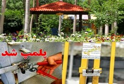 پلمب یک هتل و یک باغ رستوران در همدان