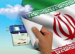 شاخص های رئیس جمهور در تراز نظام اسلامی برای مردم بازگو شود