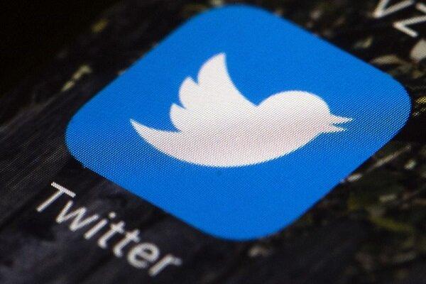نائجیریا نے ٹوئٹرپرپابندی لگا دی
