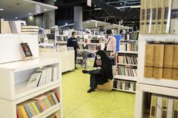 باغ کتاب در تعطیلات نوروزی ۱۴۰۰