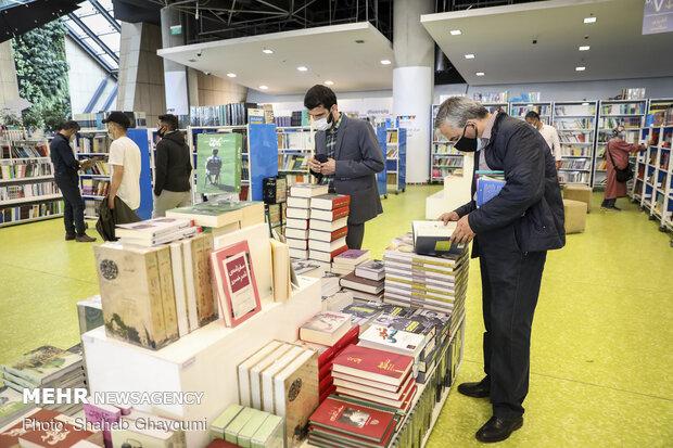 Book Garden during Nowruz holidays