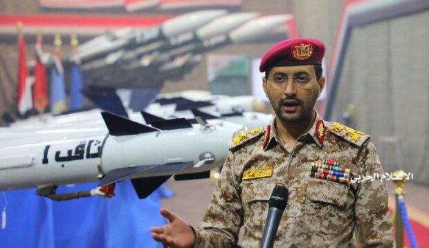 هجوم يمني بطائرة مسيرة على مطار أبها السعودي
